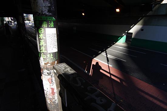 20dshinjyuku08010103