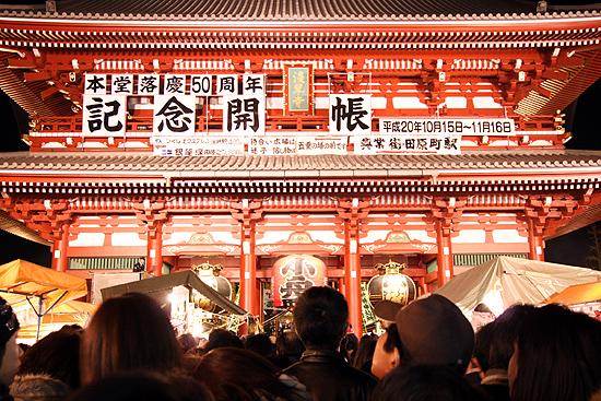 20dasakusa2008010106