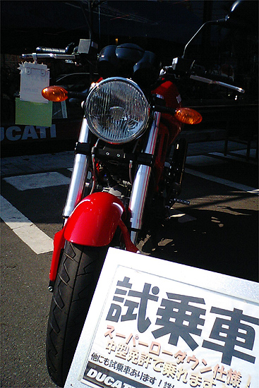 Ma330012_2