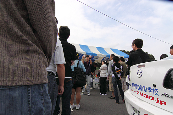 20101017isehara011z
