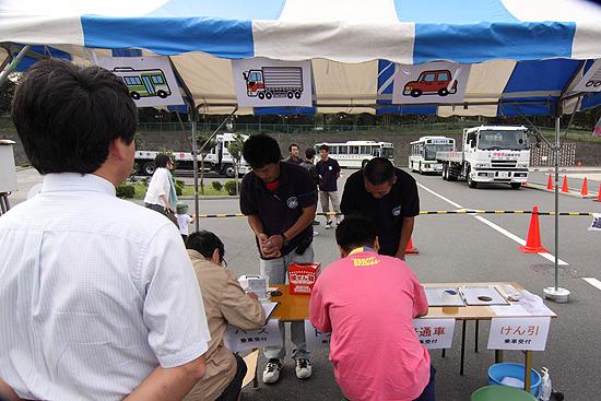 20101017isehara013z
