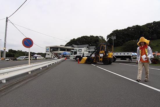 20101017isehara007z